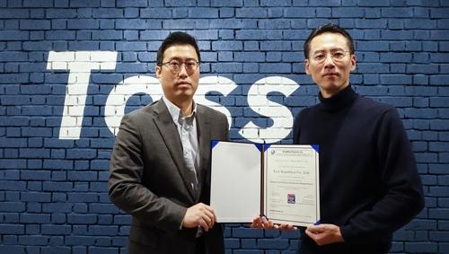 토스 PCI DSS 인증 획득