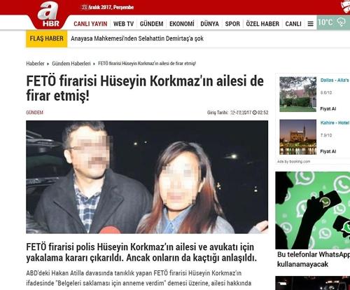 터키 언론