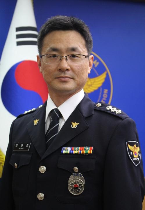 고 정연호 경사