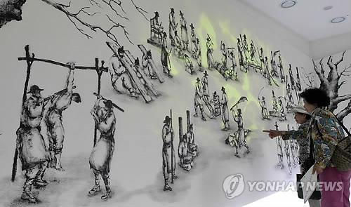 순교박해박물관 내부 [연합뉴스 자료사진]
