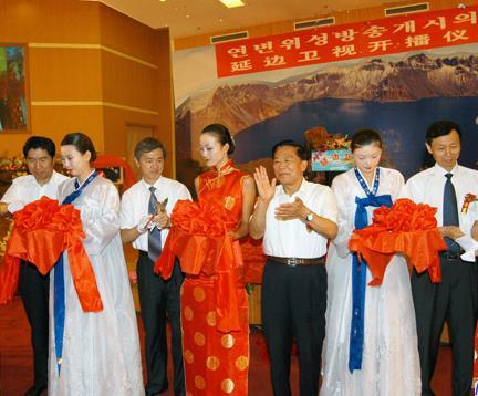 2006년 위성방송 개시 축하식 장면