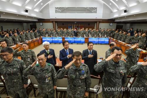 전군 주요지휘관 회의에 모인 장성들
