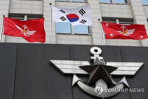 국방부 청사[연합뉴스 자료사진]