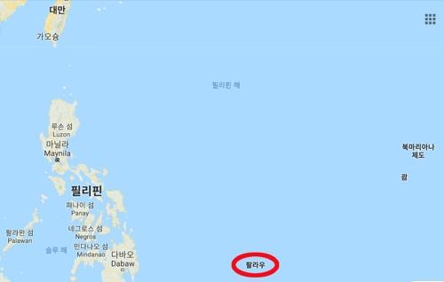 남태평양의 작은 섬 팔라우 [구글 지도 캡처]