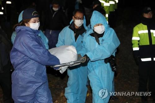 야산에서 발견된 고준희양 시신 [연합뉴스 자료사진]