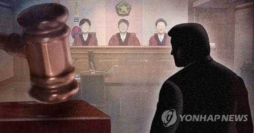 남성 재판 선고(PG)