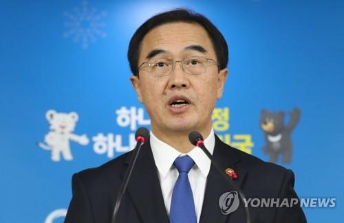 고위급 남북당국 간 회담 제의하는 통일부 장관