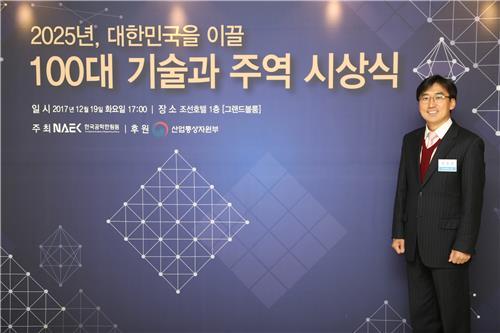 원동준 인하대 전기공학과 교수