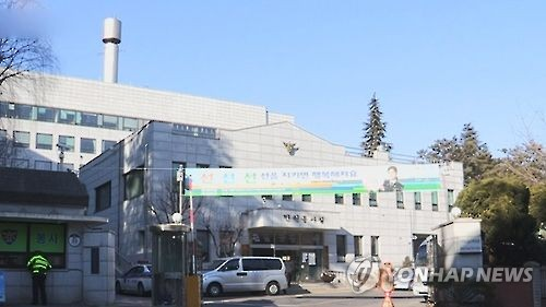 서울 관악경찰서