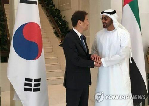 UAE 왕세제 만난 임종석 비서실장