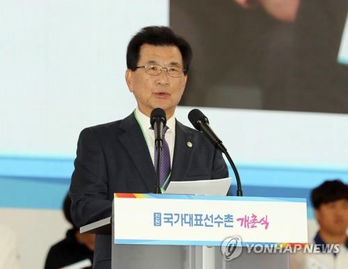 국가대표선수촌 개촌식서 환영사하는 이시종 지사 [연합뉴스 자료사진]