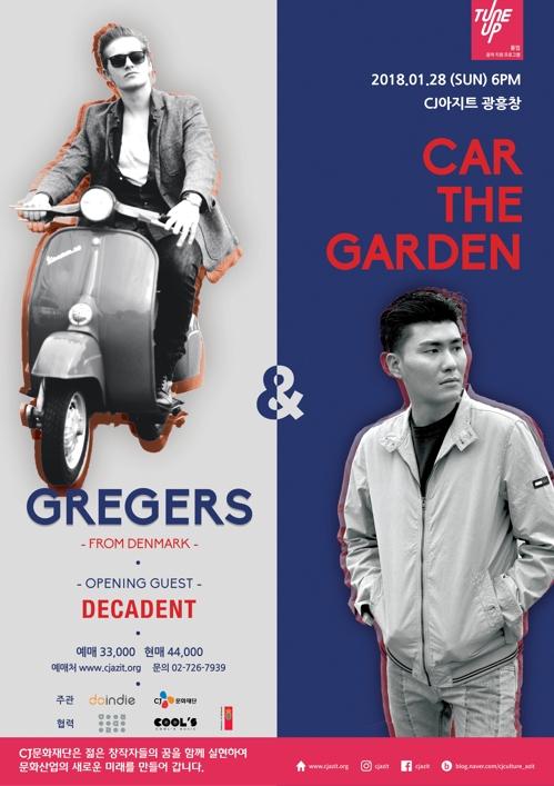 그레거스 & 카더가든 공연 포스터