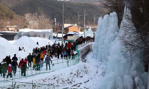 청양 칠갑산 얼음 분수축제