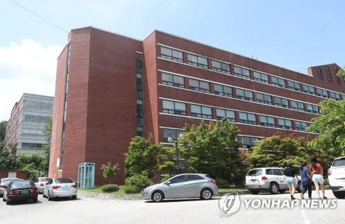 서남대 전경 [연합뉴스 자료사진]