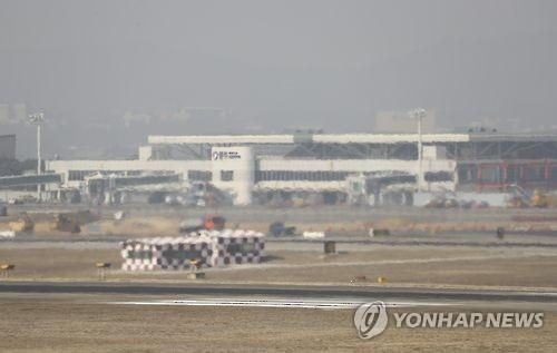 청주국제공항 [연합뉴스 자료사진]