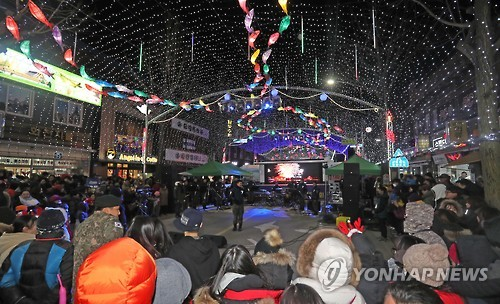 2017 화천산천어축제 야간행사[연합뉴스 자료사진]