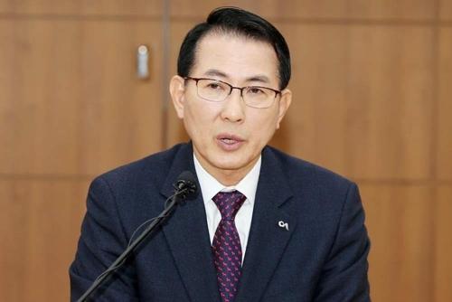 기자간담회 중인 이완섭 서산시장