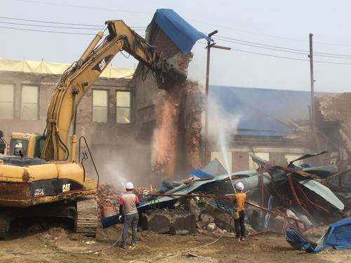 작년 5월에 철거된 인천 애경사 건물
