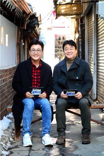 백종원(오른쪽)과 김성주 MC