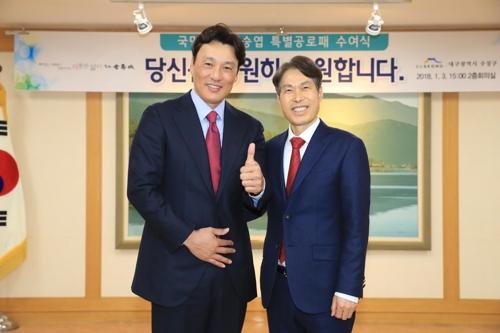 수성구 모범 구민 이승엽