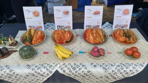 학교밥상연구회가 개발한 저염김치 4종