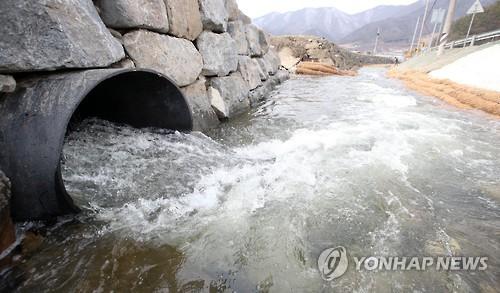 보령댐 도수로 [연합뉴스 자료사진]