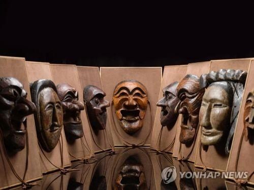 국보 제121호 하회탈 [안동시청 제공=연합뉴스 자료사진]