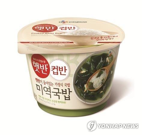 CJ 햇반 컵반 [CJ제일제당 제공]