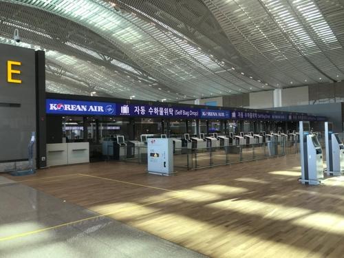 인천공항 제2터미널 자동수하물위탁 카운터 [연합뉴스 자료사진]