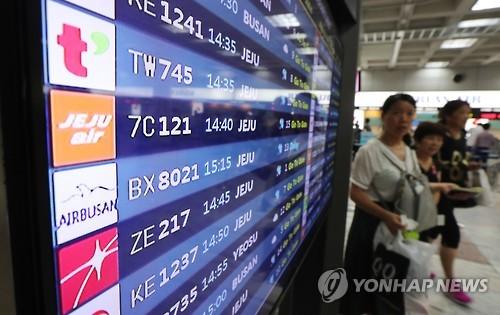 김포공항의 국내선 탑승장에 설치된 운항정보 모니터 [연합뉴스 자료사진]