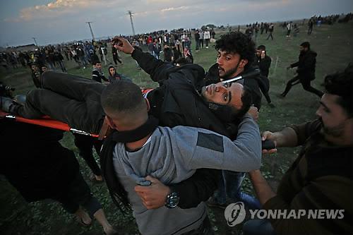 팔레스타인 '분노의 날' 시위 지속[EPA=연합뉴스 자료사진]