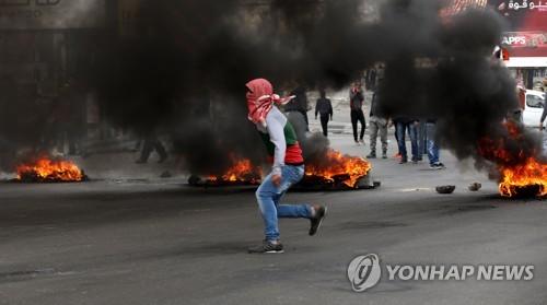 이스라엘-팔레스타인 또 '금요일의 충돌'[EPA=연합뉴스 자료사진]