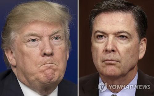 트럼프 대통령(좌)과 코미 전 FBI 국장