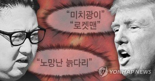 [제작 이태호] 사진합성, 일러스트