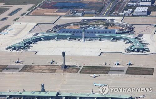 이달 18일 개장하는 인천공항 제2여객터미널 전경