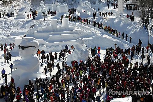 태백산 눈축제[연합뉴스 자료사진]