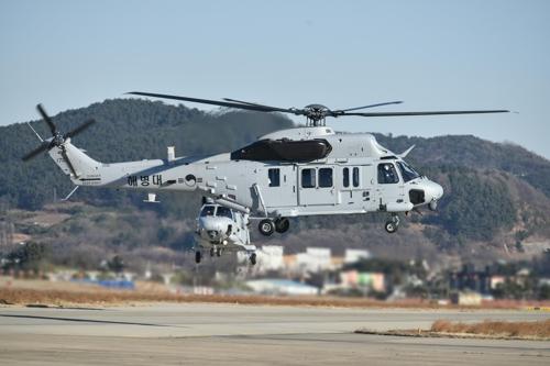 착륙 중인 해병대 상륙기동헬기 1·2호기