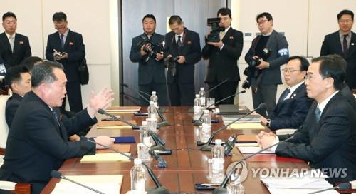 9일 열린 남북고위급당국회담
