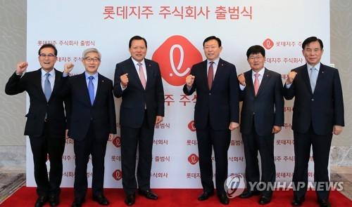 신동빈 회장과 황각규 부회장(가운데 두명) [롯데 제공]