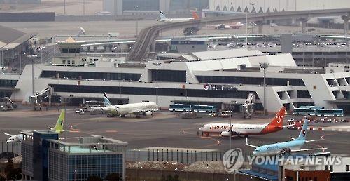 부산 김해국제공항