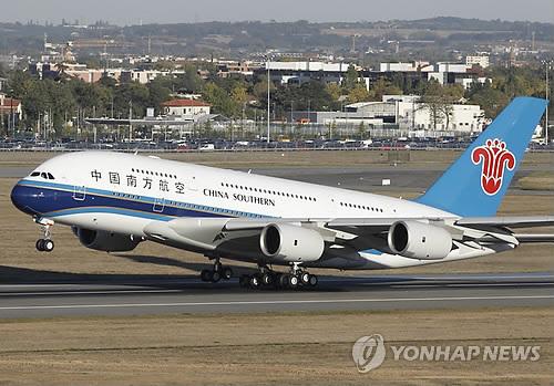 중국 남방항공이 운용하는 A380 여객기[EPA=연합뉴스]