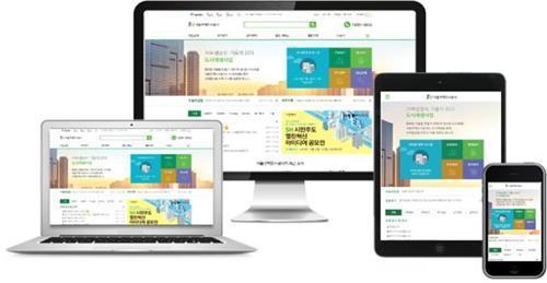 서울주택도시공사 홈페이지