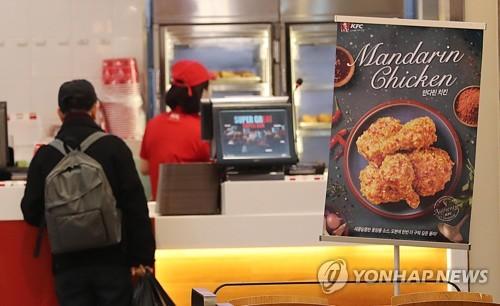 한 치킨업체 매장 [연합뉴스 자료사진]