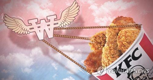 KFC 가격 인상 [연합뉴스 PG]