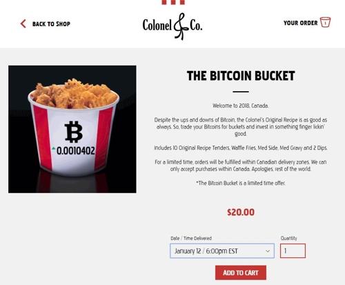KFC 캐나다, 비트코인 버킷 출시