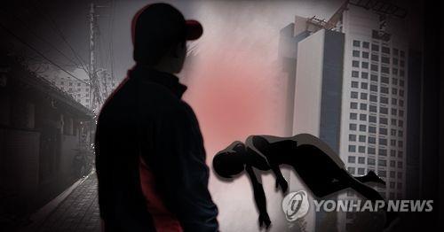 여성 살인 일러스트[연합뉴스TV 제공]