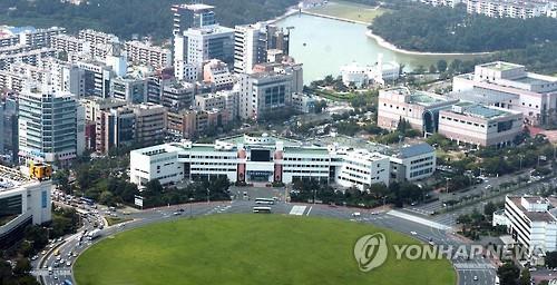창원시청 전경. [연합뉴스 자료사진]