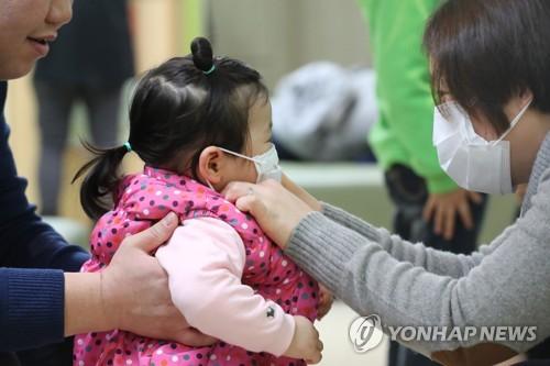 [ 연합뉴스 자료사진 ]