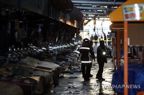재래시장 불 [연합뉴스 자료사진]