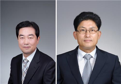 한국중소벤처무역협회 출범